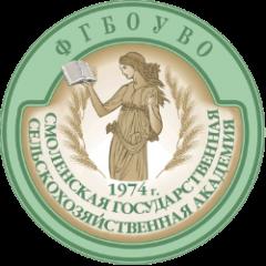 «Смоленская государственная сельскохозяйственная академия»